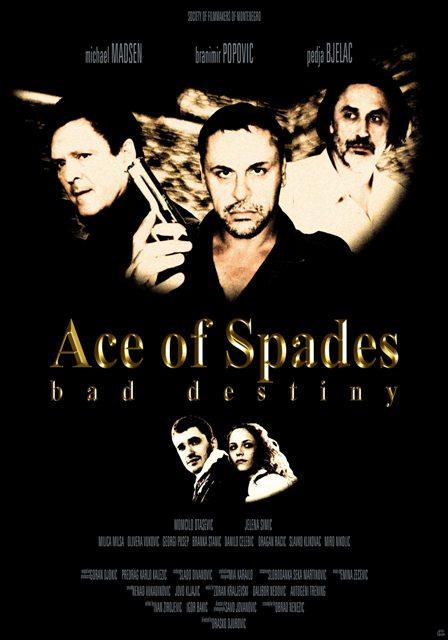 how to get ace of spades destiny